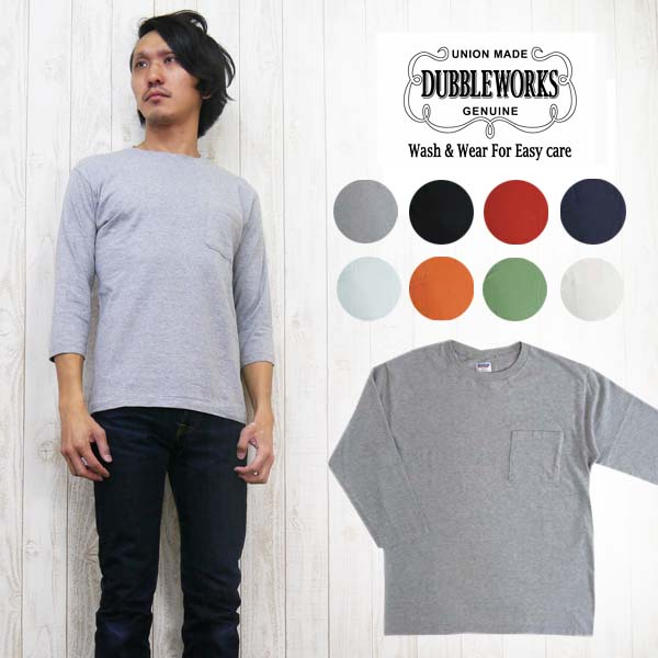 ダブルワークス DUBBLE WORKS Tシャツ 7分袖ポケット付き 無地 ベースボール 53004