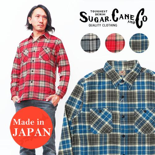 シュガーケーン SUGAR CANE ツイル チェック ワークシャツ コットン 長袖 SC27968
