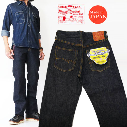 Mens SD Jeans Straight 100/% Cotton All Waist /& Length Sizes Avail in 5 Colors