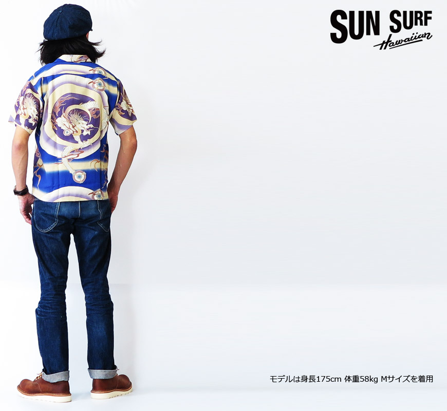 "6b9c87600c サンサーフ SUN SURF 半袖 アロハシャツ SPECIAL .EDITION ""DRAGON AND FLASH OF LIGHTNING"""