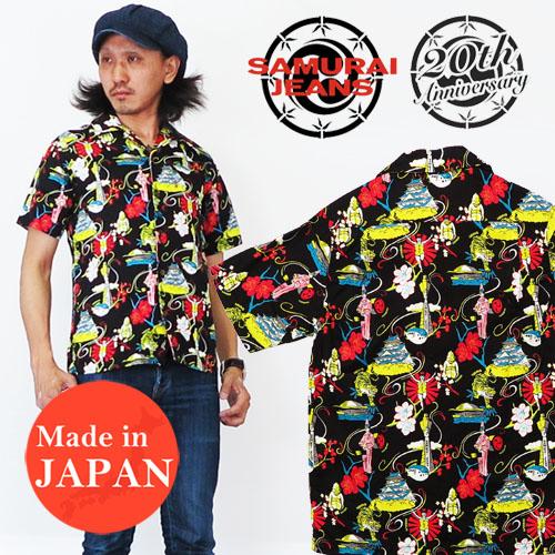 サムライジーンズ SAMURAI JEANS オープンカラーシャツ 大阪柄 半袖 コットンサテン アロハシャツ ハワイアンシャツ 和柄 和風 SSA18-OSK