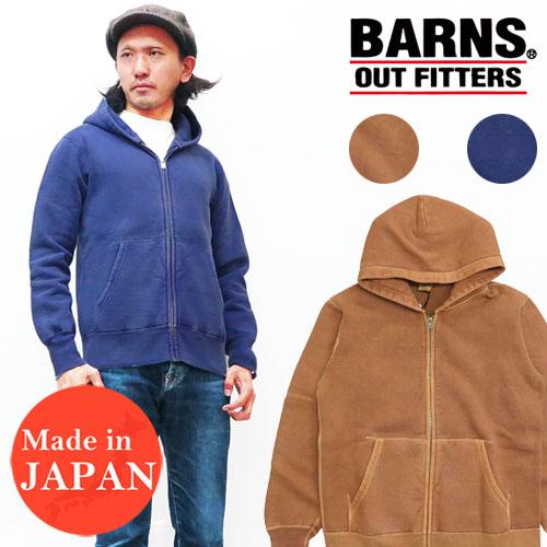 バーンズ BARNS フルジップ スウェットパーカー フラットシーマー ジップアップ ユーズド加工 ピグメント 顔料染め BR-3010