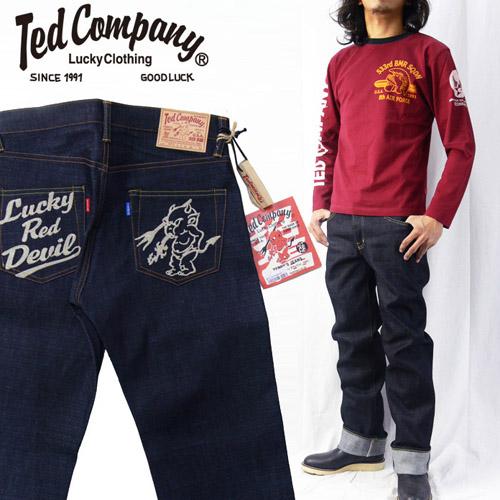 テッドマン テッドマンズ TEDMAN'S DEVIL-005 オリジナルジーンズ(ジーパン・Gパン・デニム)「チェーンステッチ刺繍」