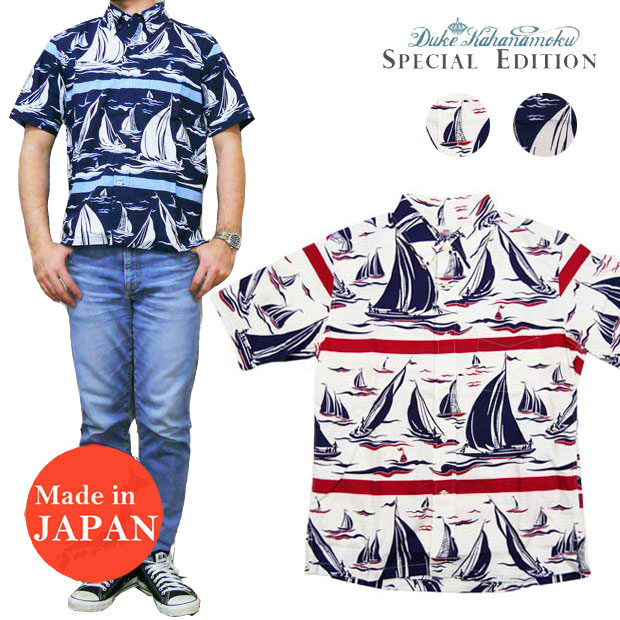 サンサーフ SUN SURF デューク・カハナモク DUKE KAHANAMOKU 半袖 ボタンダウン シャツ DRIFTING SAILBOAT DK36847