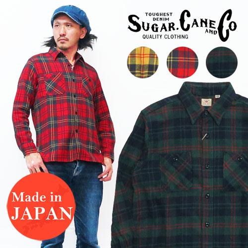 シュガーケーン SUGAR CANE ツイル チェック ワークシャツ コットン 長袖 SC27966