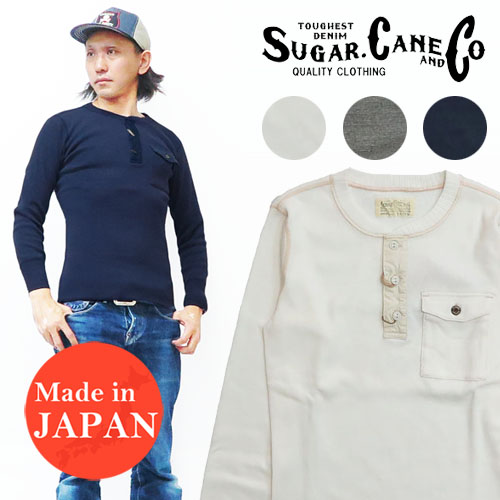 シュガーケーン SUGAR CANE フィクションロマンス 長袖 ヘビー コットン ヘンリーネック サーマル Tシャツ ポケット付き SC67160