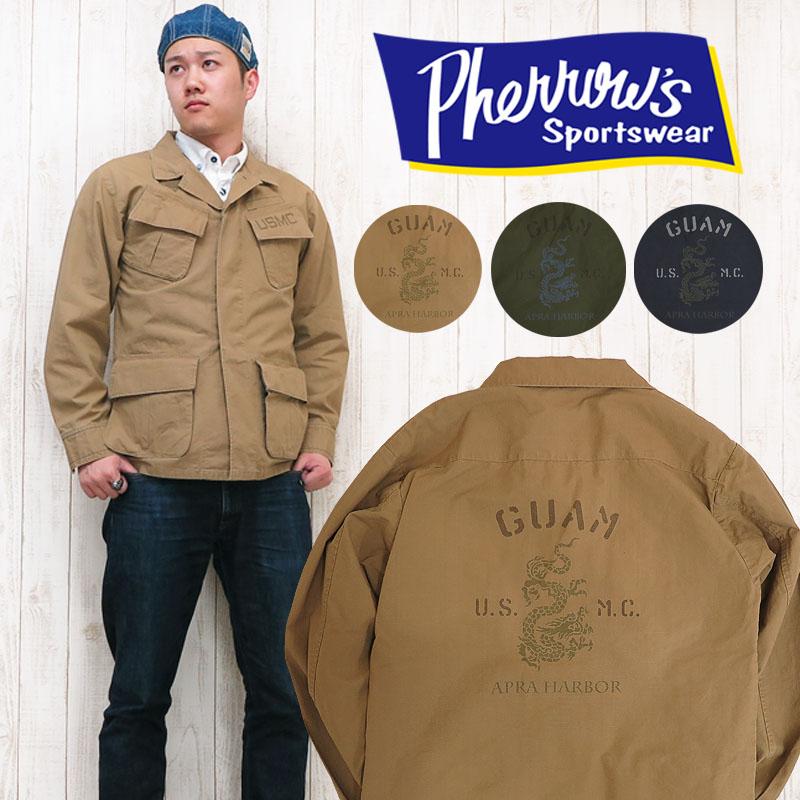 フェローズ Pherrow's ミリタリー ファティーグジャケット リップストップ 17S-PFSJ1