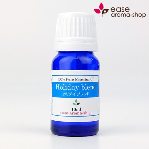 メール便可 Holiday blend ホリデイ 日時指定 安い 激安 プチプラ 高品質 ブレンドオイル 10ml oil