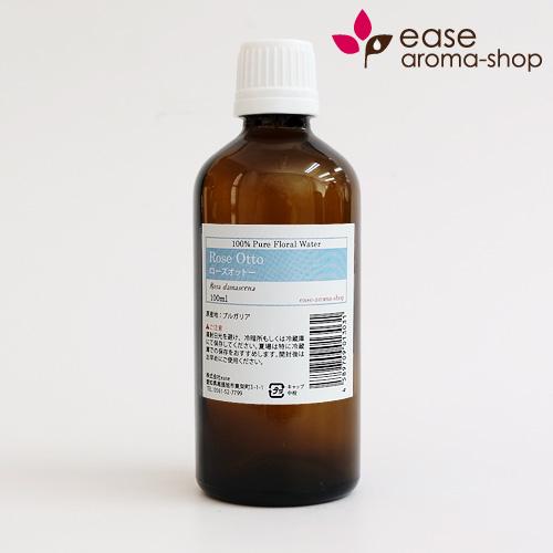 ハイドロゾル ローズオットー floral water 100ml フローラルウォーター 永遠の定番 通販 激安◆