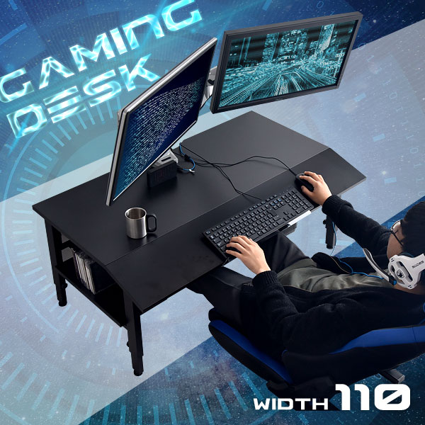 ゲーマーの夢を叶えるデスク【送料無料】ゲーミングデスク 幅110 高さ3段階 デスク パソコン ゲーム 収納 パソコンデスク 机 アイアン コンパクト pc パソコン プリンター スリム 省スペース シンプル