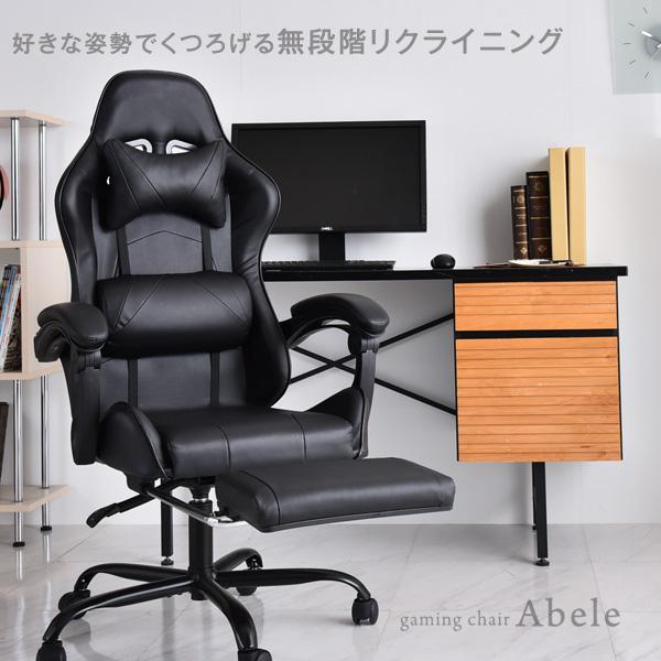 【送料無料】 オフィスチェア リクライニング バケットシート フレットレスト ハイバック 椅子 オフィスチェアー ワークチェア パソコンチェアー パソコンチェア デスクチェア PCチェアー チェア オットマン レザー ゲーミングチェア