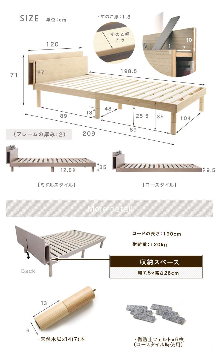 マットレス付き! スマホスタンド付き ベッド すのこベッド ボンネルコイル マットレス付 ダブル フレーム すのこ 宮付きベッド 木製 ベット ベッドフレーム ダブルベッド 北欧 すのこベット ボンネルコイルマットレス