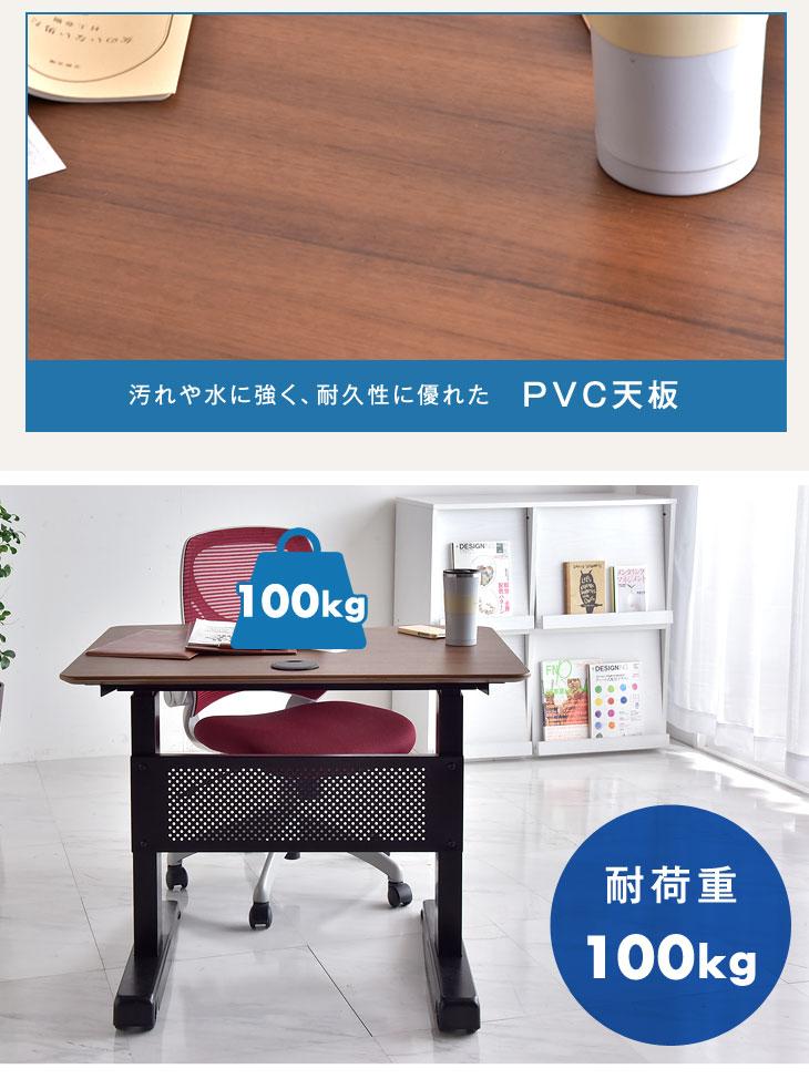 スタンディングデスク 上下昇降式デスク 幅90 昇降テーブル デスクテーブル PCデスク PCテーブル 脚 高さ調節 伸縮 ガス圧式 スタンディングテーブル 木製 キャスター ブラウン ナチュラル ホワイト 上下昇降 リフトアップデスク キャスター付き