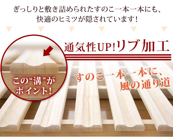 ベッド  すのこベッド シングル すのこ 折りたたみベッド 折りたたみ 二つ折り 布団が干せる 桐 ヘッドレス 除湿 折り畳み すのこマット 折りたたみベット 低ホル 湿気 カビ対策 湿気対策