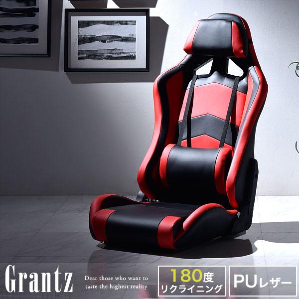 ゲーミングチェア レバー式 ゲーミング座椅子 リクライニング ゲーム 座椅子 ハイバック 激安価格と即納で通信販売 バケットシート 座いす 1人掛け チェア リクライニングチェア サイバーグラウンド イス 身体を包み込むバケットシート 送料無料 お気にいる CYBER ゲーム座椅子 ゲーミングチェアー コンパクト GROUND レーサーチェア PUレザー ゲーム椅子 椅子 一人掛け