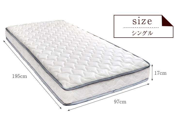 マットレス付き! スマホスタンド付き ベッド すのこベッド ボンネルコイル マットレス付 シングル すのこ 宮付きベッド 木製 ベット シングルベッド 北欧 すのこベット ボンネルコイルマットレス