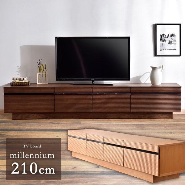 【送料無料】 完成品 アルダー 無垢 テレビ台 幅210 木製 TV台 テレビボード ロータイプ ローボード TVボード32型 40型 42型 60型 大型 北欧