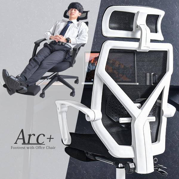 ◆送料無料◆オフィスチェア メッシュ ハイバック アームレスト 可動 パソコンチェア ヘッドレスト リクライニング 肘掛 デスクチェア ゆったり 椅子 いす オフィスチェアー パソコンチェアー ワークチェア OAチェア