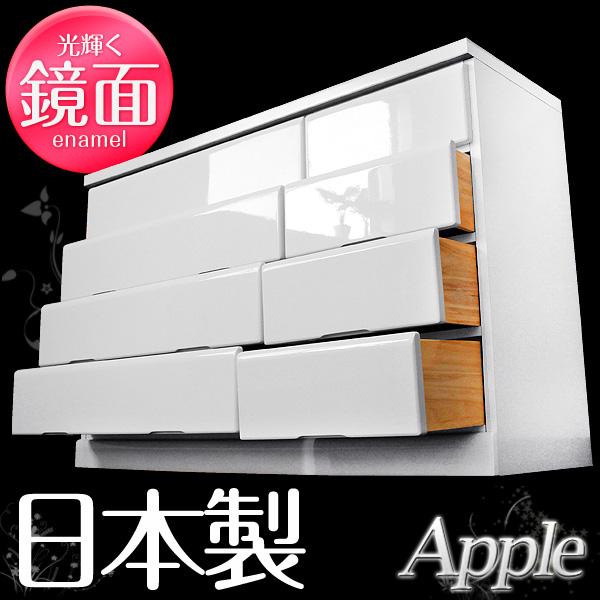 【送料無料】【国産】【人気の鏡面仕上げ】楽々スライドレール付 ホワイトローチェスト Apple *アップル*【大型商品】
