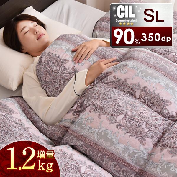 【送料無料】 日本製 羽毛布団 シングル ロング 1.2kg 7年保証【SEK認定アレルGプラス 臭いも改善】 ホワイト ダウン 90% 350dp以上 かさ高145mm以上 CILシルバーラベル 掛け布団 掛布団 国産