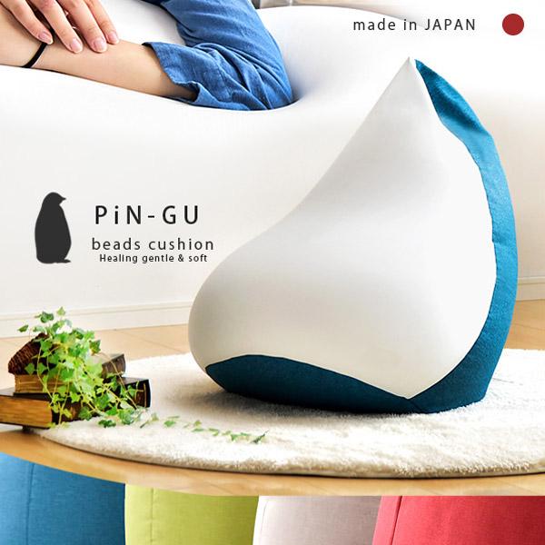 ビーズクッション 座椅子 日本製 ジャンボ クッション 抱き枕 フロアクッション 座布団 ソファ ソファー フロアソファー 大きい おしゃれ 一人暮らし シンプル 一人掛け 国産