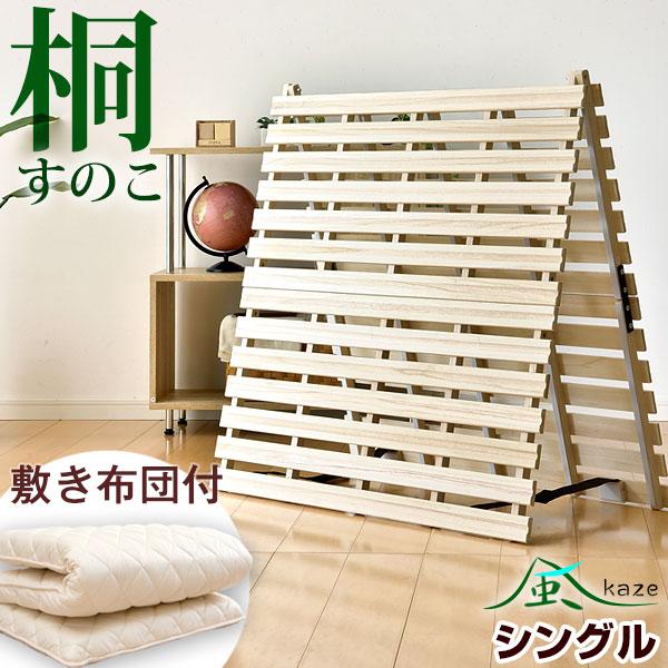 セット購入がお買い得◆送料無料◆すのこマット カビ対策 湿気対策 ベッド すのこベッド シングル 軽くて高反発 日本製 防ダニ・抗菌防臭 すのこ マットレス シングルベット 極厚 硬め