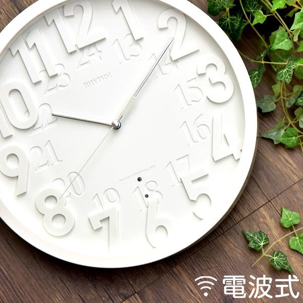 ◆送料無料◆ 掛け時計 電波時計 デザイン 壁掛け時計 時計 掛時計 電波 壁掛け 北欧 結婚 新築 内祝い 出産 祝い 細字 φ31cm おしゃれ シンプル 8MY483RH03