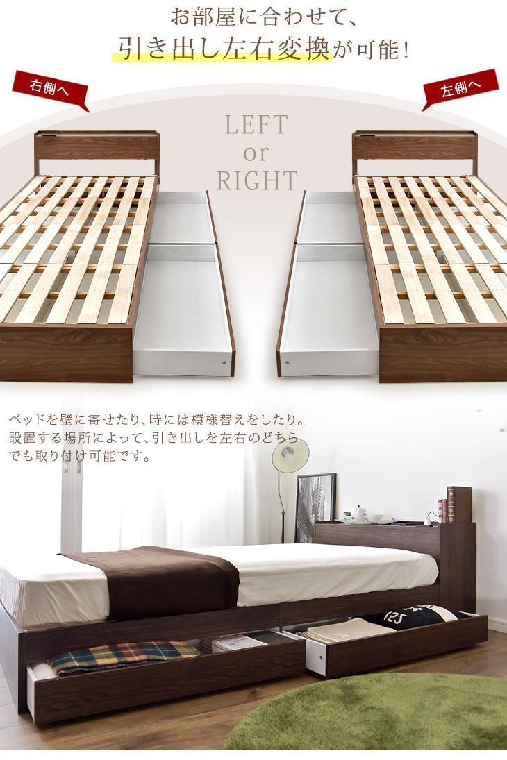 100 shelf bed frame bedroom reclaimed wood king size uphols