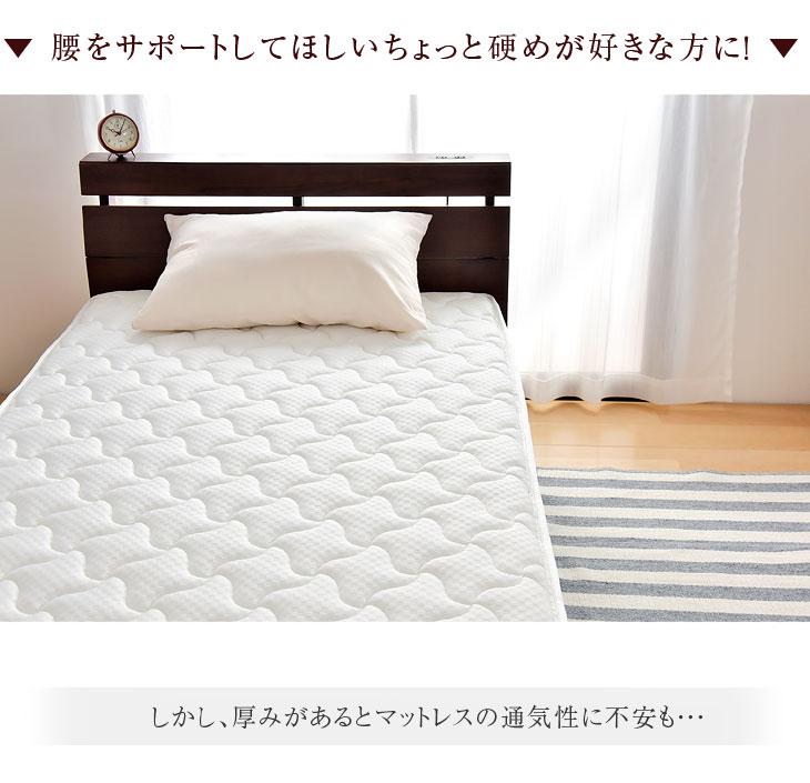 3区域结构口袋线圈垫子单人厚度19cm 3D网丝透气性音量绗缝口袋线圈垫子贝特垫子床线圈床垫子床垫子贝特线圈垫子