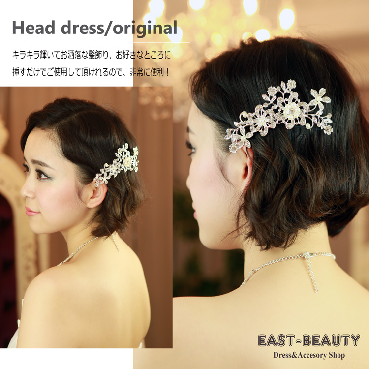East Beauty Perfect Bridal Wedding Wedding Dress Wedding Reception