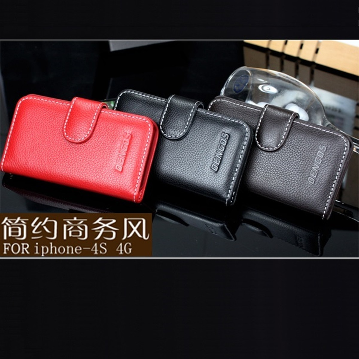 本物 ゆうパケット 日本最大級の品揃え メール便 送料200円 iPhone4 4S 高級本革 牛革 本革ケースA カバー 赤色 黒色 濃い茶 スマートフォンケース