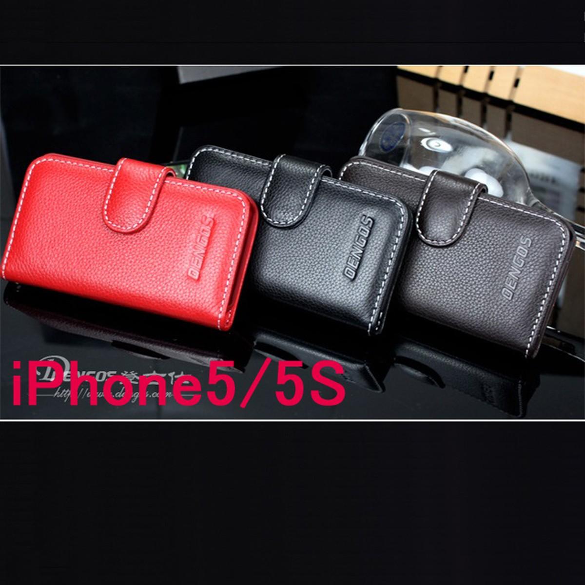 ゆうパケット メール便 日本正規品 送料200円 iPhone5 5S SE 4インチ 高級本革 牛革 カバー 本革ケースA 濃い茶 赤色 スマートフォンケース 黒色 即納最大半額