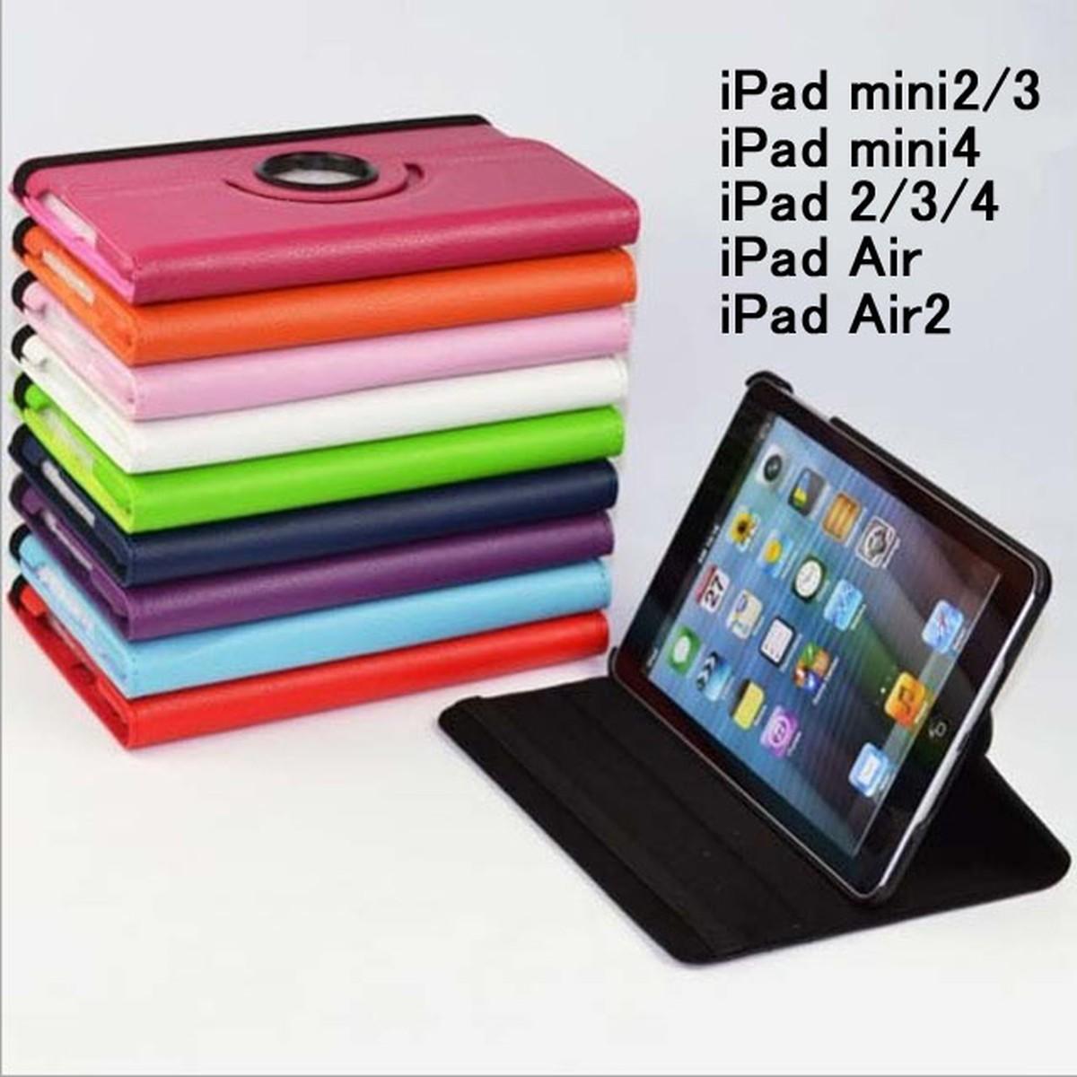 評判 メール便送料無料 iPad mini2 mini3 mini4 Air Air2 Pro 9.7インチ 予約販売品 PUレザーケース ライチ皮 第6世代 第5世代 カバー 全11色 360度回転 ケース