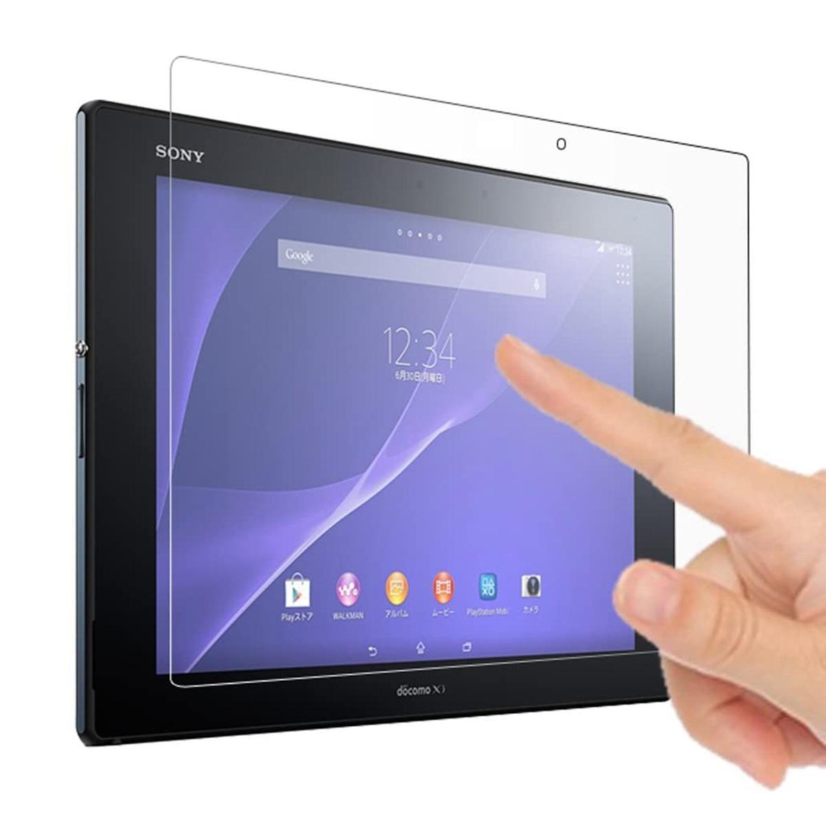 メール便送料無料 Xperia Z2 Tablet SO-05F SGP512JP 液晶保護フィルム 2.5D 9H 在庫一掃売り切りセール タブレット 強化ガラス 超人気 専門店 0.33mm