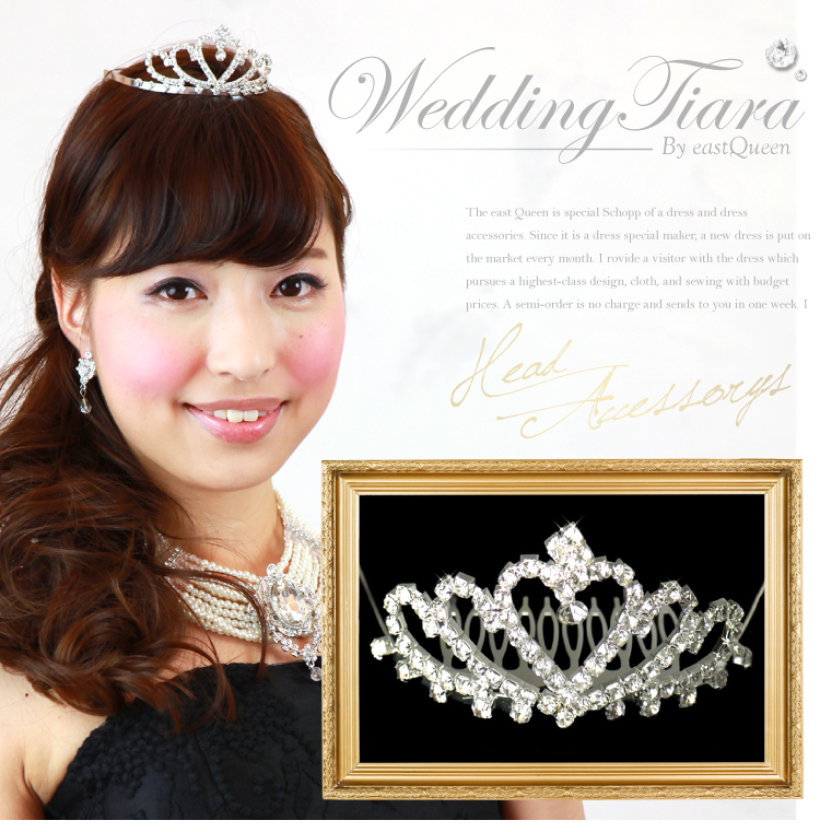 SALE Tiara Wedding Ceremony Head Accessories Christmas Immediate Delivery For A Limited Time Shiningly Good To The Stone Hair