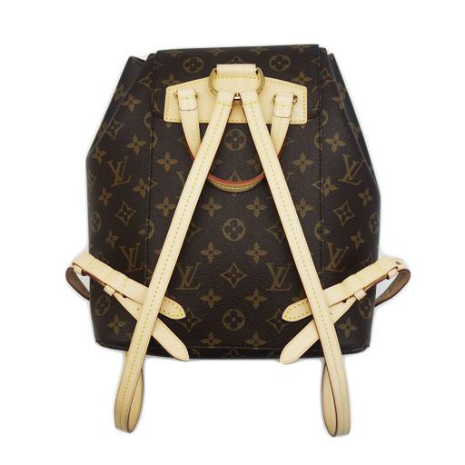 a77f040a55d8 LE CHIEN  LOUIS VUITTON MONTSOURIS backpack Monogram M43431 ...