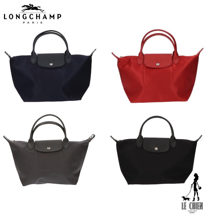 並行輸入品 \最安値挑戦中 新品 ロンシャン LONGCHAMP 1512 4色展開 11088-0002 578 舗 ハンドバッグ Sサイズ 数量限定