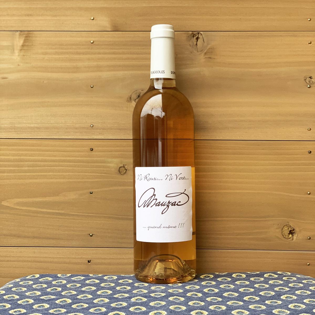 テロワールの個性を活かした品種 造りに定評のある生産者の甘口白ワインです 南西地方 フランス ベルナール プラジョル モーザック ルー ニヴェール 超歓迎された NV 自然派ワイン ニ お値打ち価格で 白ワイン 甘口