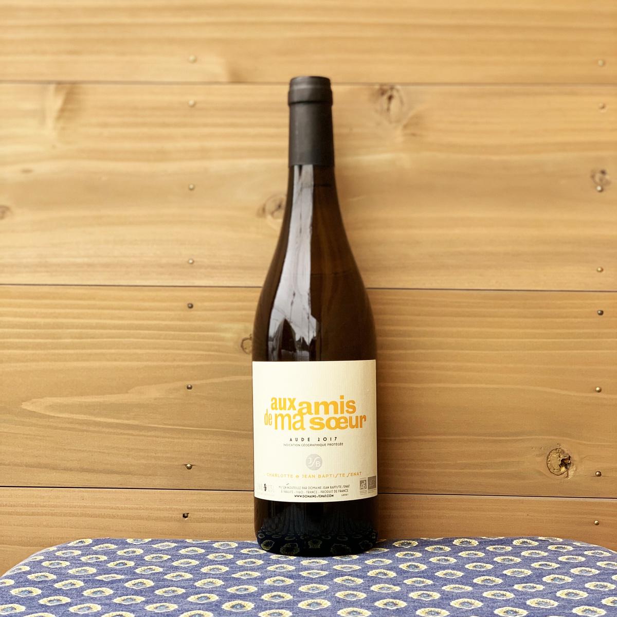 複数種の葡萄が醸し出す絶妙なバランスが持ち味 ラングドック地方 フランス ついに再販開始 ジャンバティスト セナ オザミ 《週末限定タイムセール》 ド '17 マ 白ワイン 自然派ワイン ソール