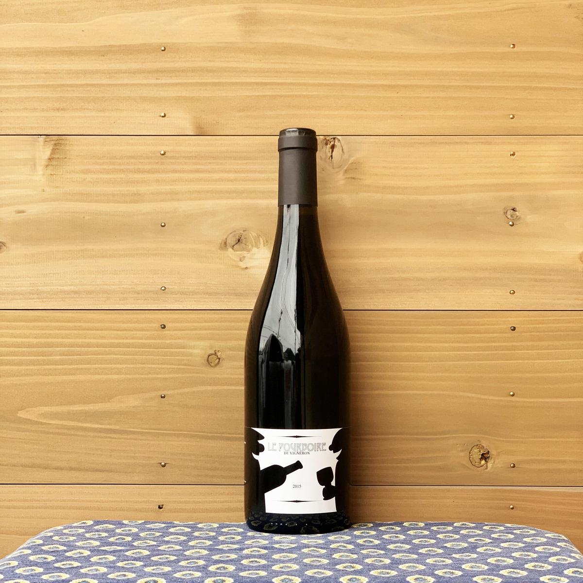 現品 自然豊かな環境で造られる ラベルも個性的なワイン ラングドック地方 フランス ドメーブ 自然派ワイン '15 赤ワイン プールボワール 国内正規総代理店アイテム チュロニス