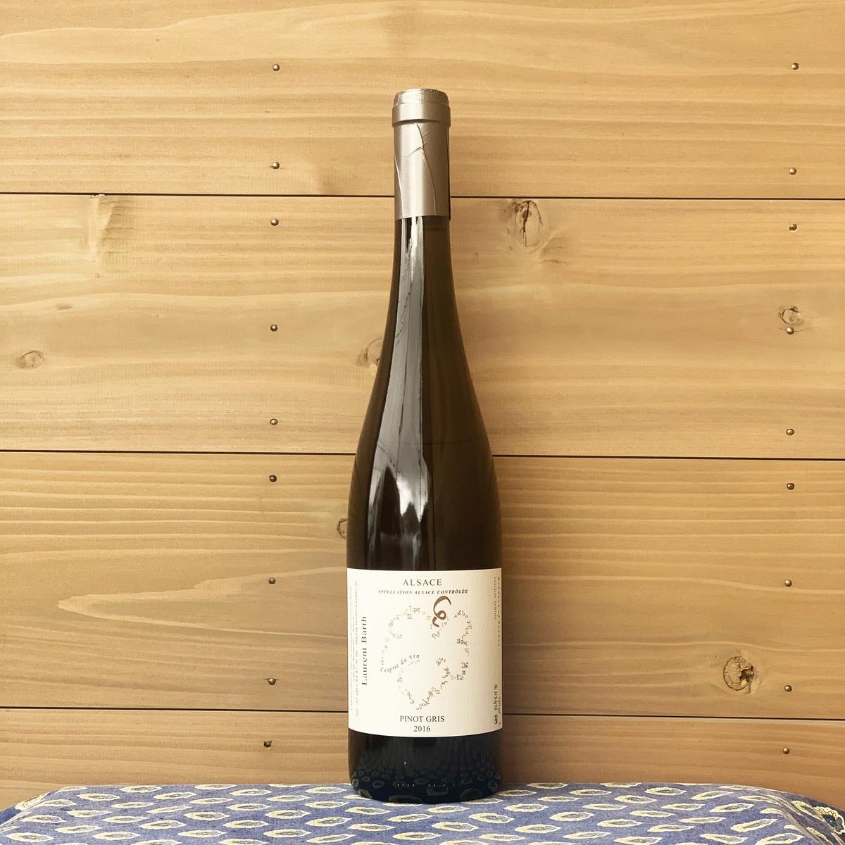 バランスが良いだけでなく ピノ グリらしい厚みもあります 人気の生産者です NEW ARRIVAL アルザス地方 フランス キャンペーンもお見逃しなく '15 白ワイン グリ ローラン バルツ 自然派ワイン