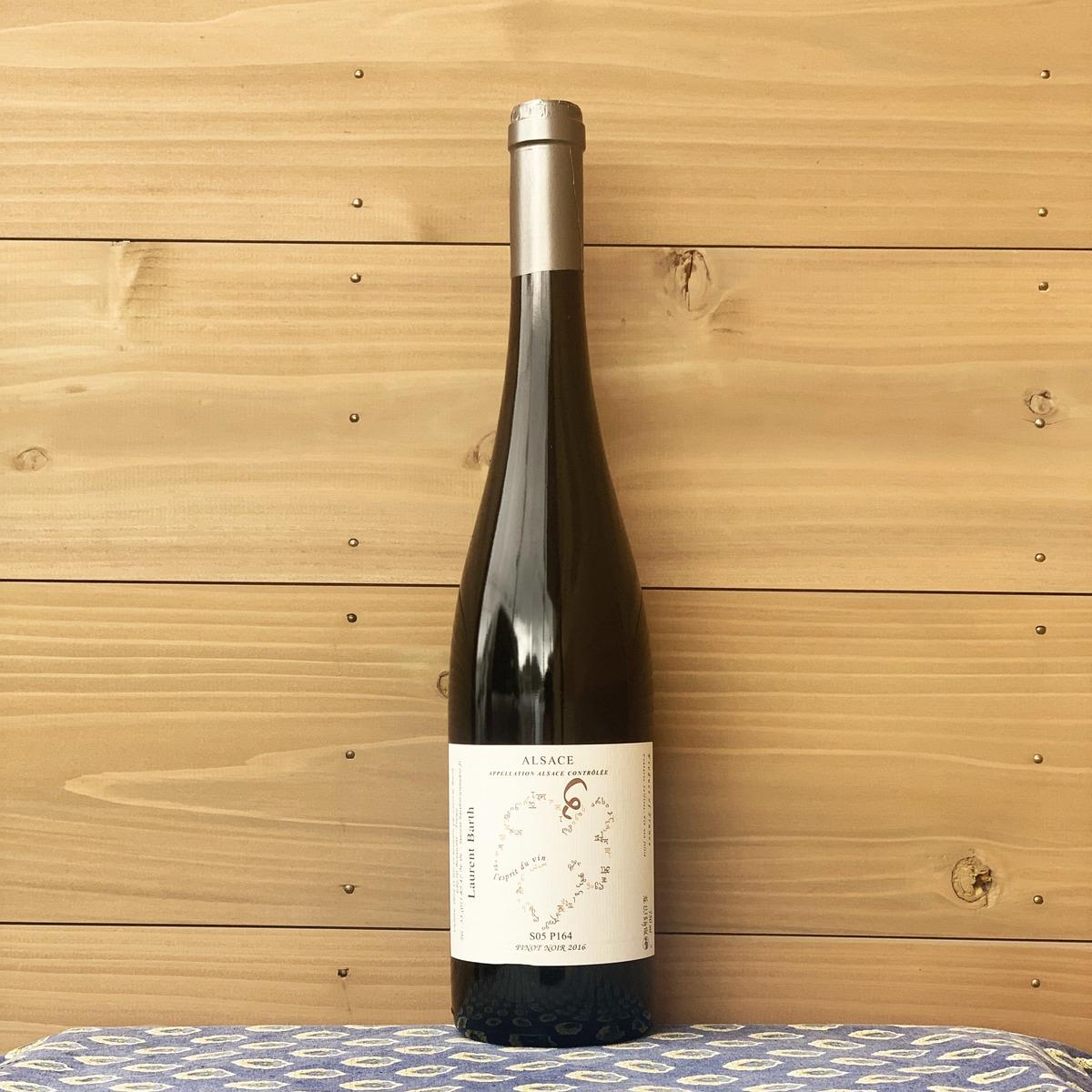きれいな仕上がりのピノ ノワール 人気の生産者です アルザス地方 フランス 入手困難 ローラン '16 公式ショップ 自然派ワイン 赤ワイン ピノ バルツ