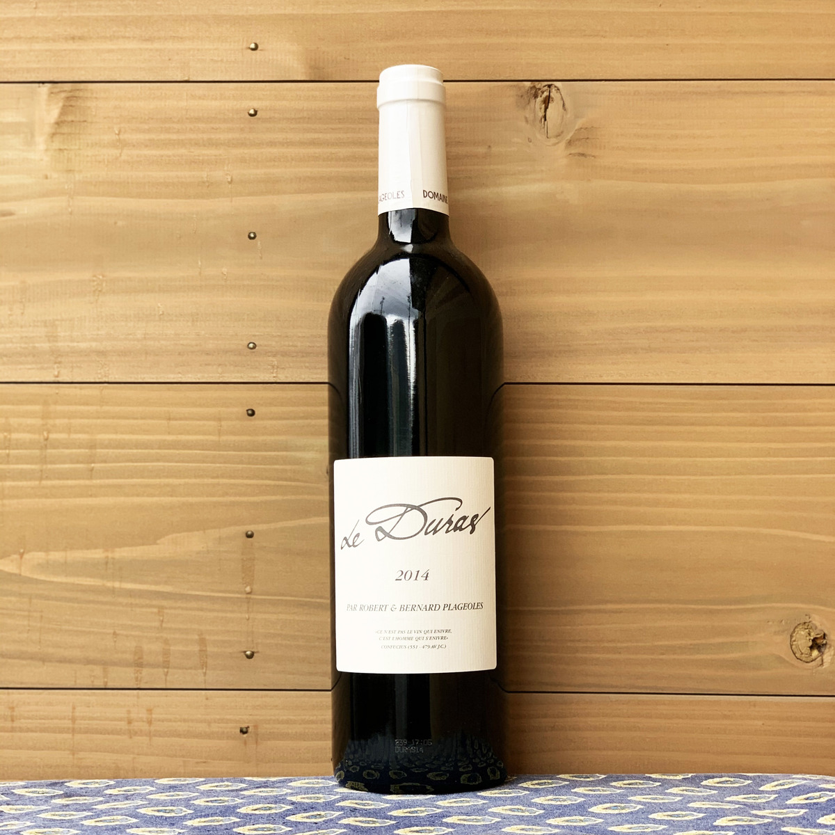 テロワールの個性を活かした品種 タイムセール 造りに定評のある生産者の赤ワインです 南西地方 フランス ベルナール 赤ワイン プラジョル 最安値に挑戦 デュラス'14 自然派ワイン