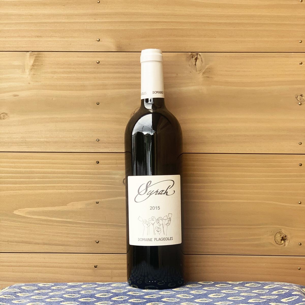 テロワールの個性を活かした品種 造りに定評のある生産者の赤ワインです 完全送料無料 南西地方 25%OFF フランス ベルナール プラジョル 赤ワイン 自然派ワイン ラ シラー'15