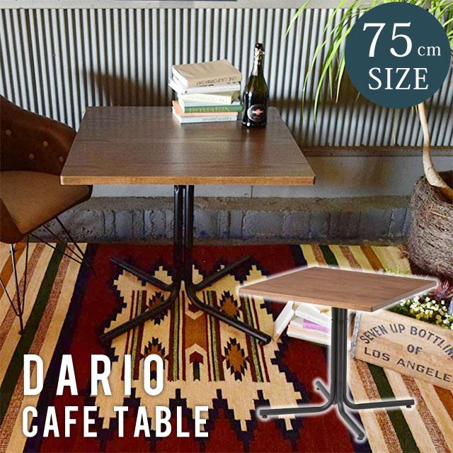 【スーパーセール特価!】 【アイアン ダイニングテーブル】おしゃれ カフェテーブル ダイニングテーブル テーブル幅75cm 天然木 アイアンを合わせた家具 ミッドセンチュリー コンパクト テーブル ★ダリオカフェテーブルEND-223TBR