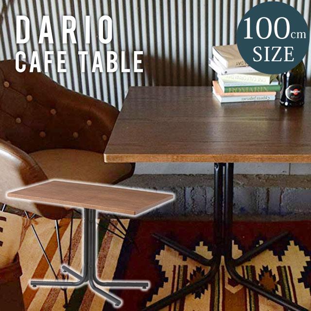 【アイアン ダイニングテーブル】おしゃれ カフェテーブル ダイニングテーブル テーブル 幅100cm 天然木 アイアンを合わせた家具 ミッドセンチュリー コンパクト テーブル ★ダリオカフェテーブルEND-224TBR 【】【02P03Dec16】:Easyファニチャー