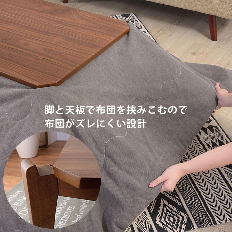 こたつテーブルこたつテーブル長方形105×75cmおしゃれコタツ炬燵リビングこたつ北欧木製布団ズレ防止オールシーズン防寒エコこたつテーブルKT-108