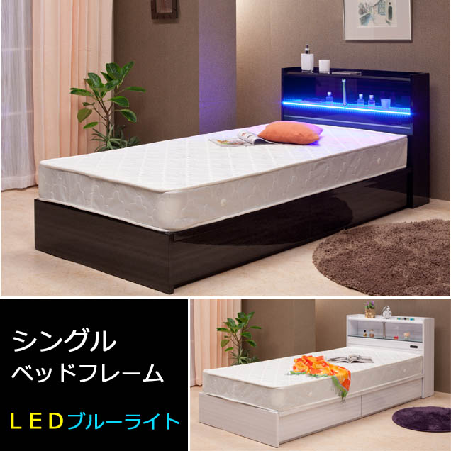 easyf Rakuten Global Market Chest bed leader storage bed bed