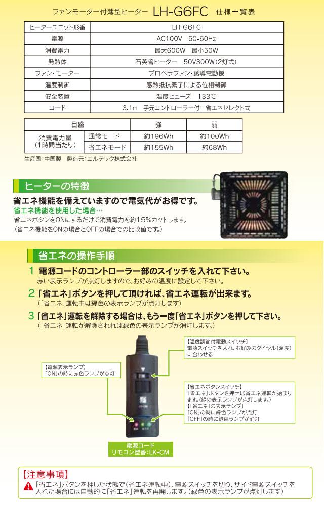 レイガ120家具調こたつ(NA)(WAL)/コーナーソファ3点セットUKS-900(2個口/21才)