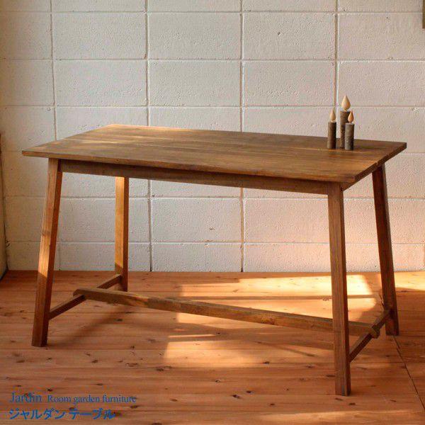 【マホガニー材を使用したお洒落なダイニングテーブル】 自然な色合いが美しいです 食卓テーブル ミッドセンチュリー 木製 北欧 カフェ ★Jardin ジャルダン テーブル【MHO-T120】 【送料無料】【02P03Dec16】